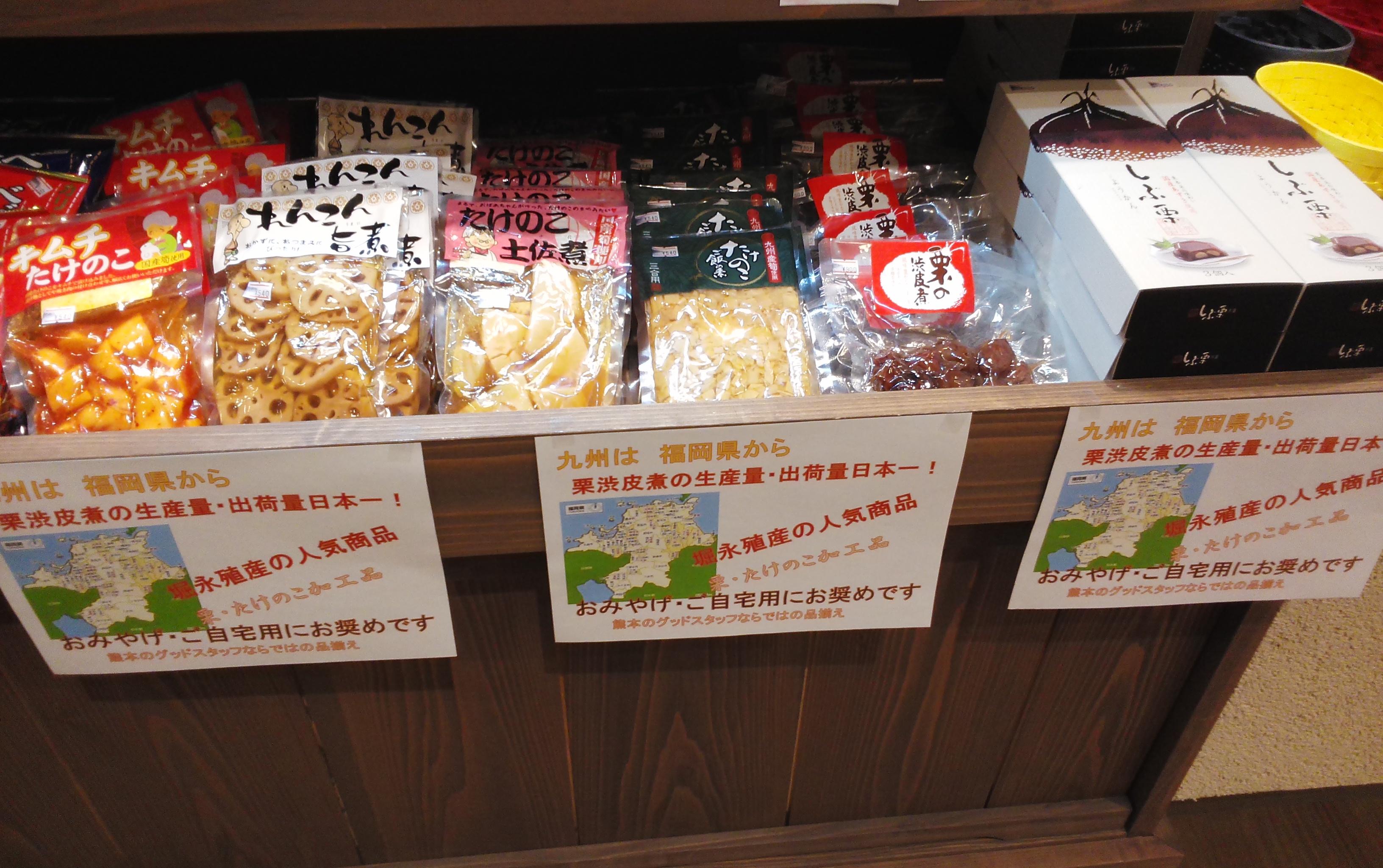 福岡の人気商品も販売中!
